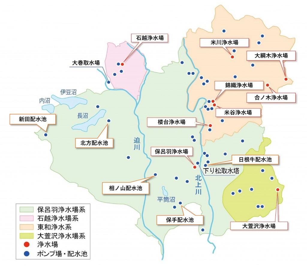 【BD】給水区域図